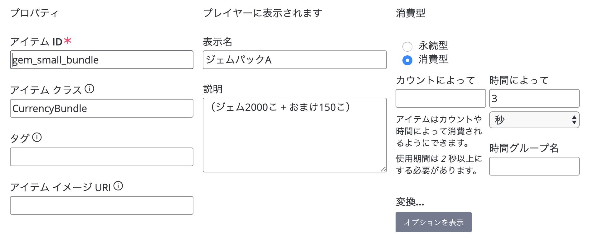 playfab-bundle-register