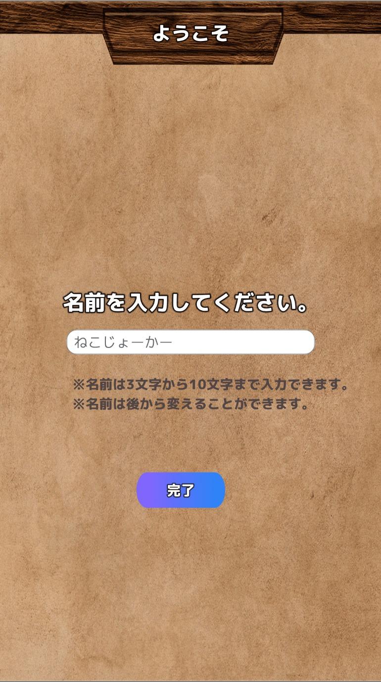 input-user-name