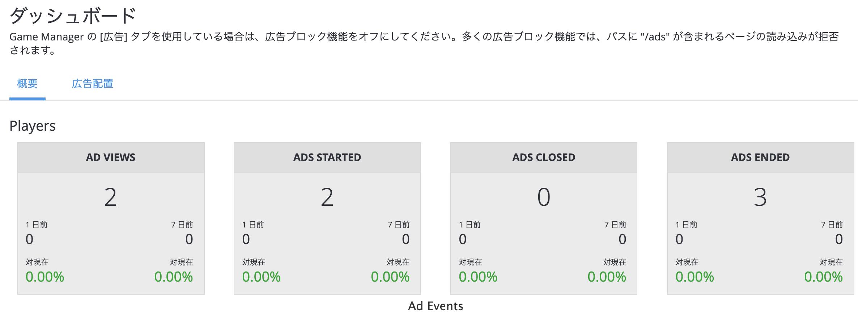 playfab-reward-ads