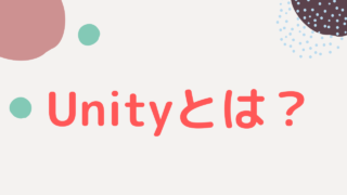 about-unity